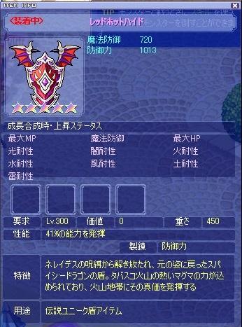 screenshot0028-1.jpg