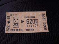 100919-1.jpg