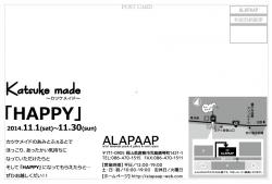 HAPPYkatsukemade14-1101atena-cut.png