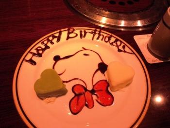 20131103-Happybirthday.jpg