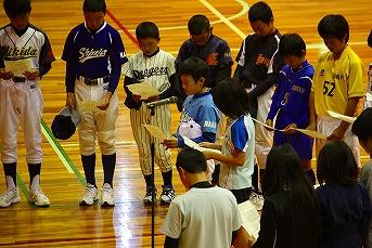 20130413葛城市スポ少入団式 (28)