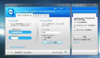 2011y01m28d_181616398_convert_20110128184103.jpg