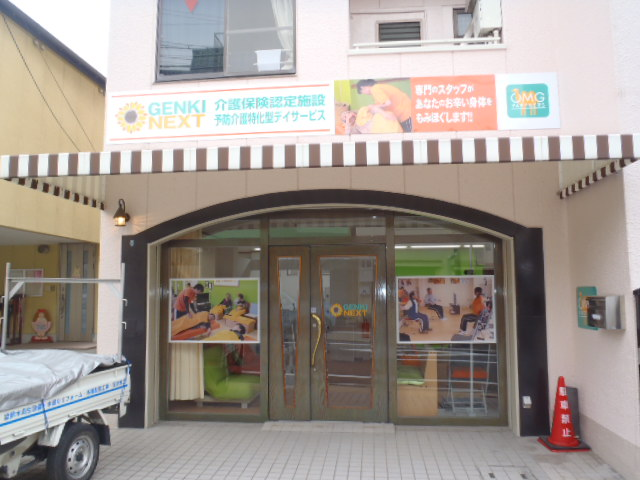 after店舗正面