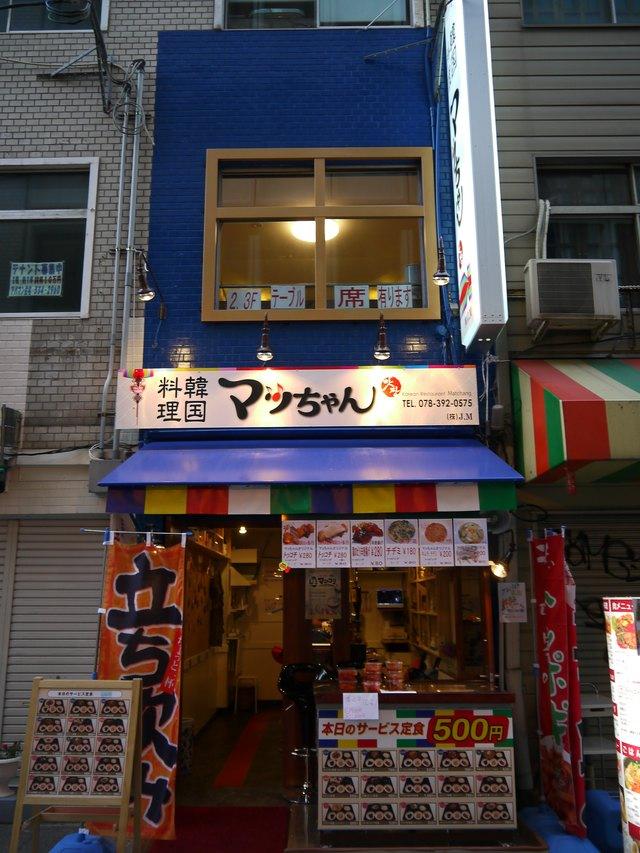 飲食店舗の改修 神戸市中央区