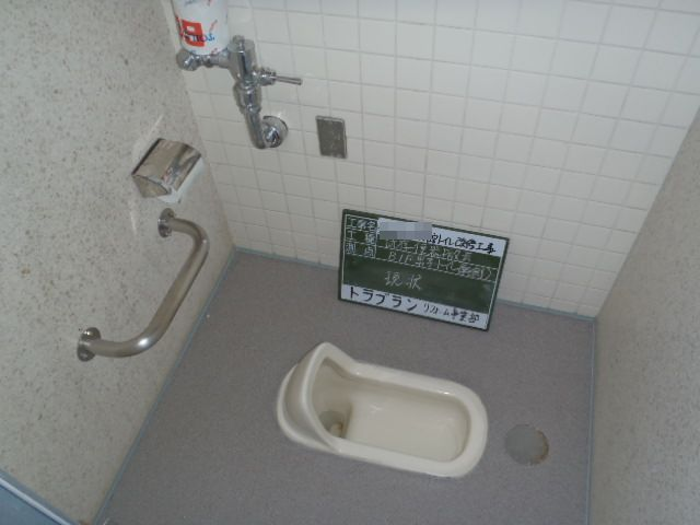 beforeトイレ施工