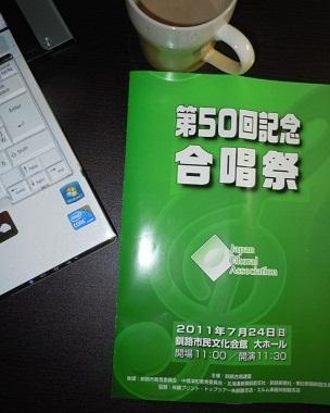 001_20110726034940.jpg