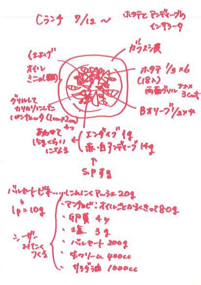 20100713135454548_0001.jpg