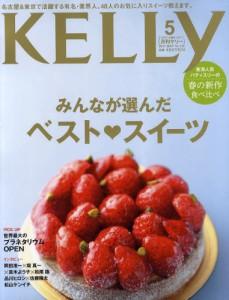 Kelly 2011.5