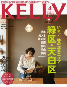 Kelly 2011.4
