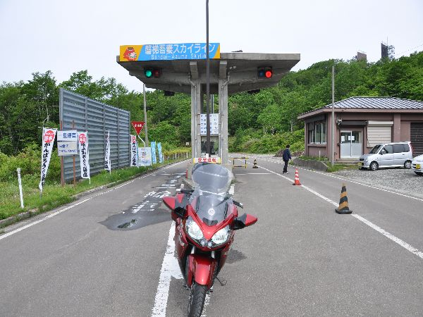 DSC_4751.jpg