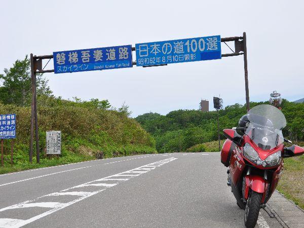 DSC_4755.jpg