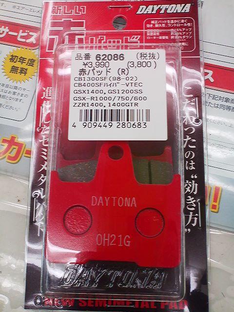 TS3R0238.jpg