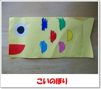 100_0401.jpg