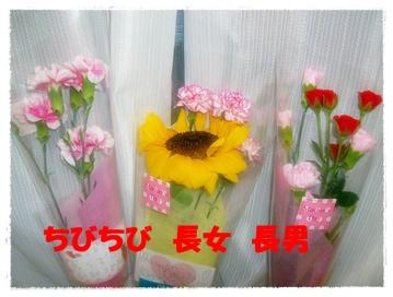 100_0709.jpg