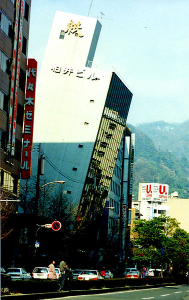 378px-柏井ビル倒壊の推移Img335_b