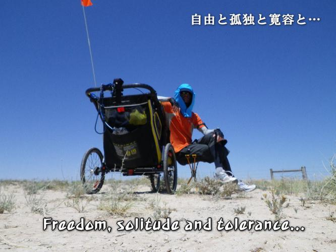 freedom_20130313183154.jpg