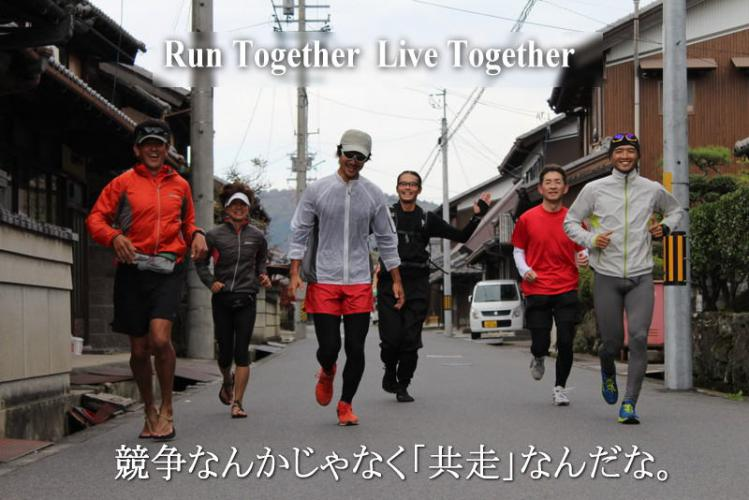 run_together_20130308181050.jpg