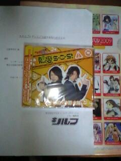 moblog_ae77e4ed.jpg