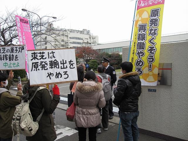 東芝への抗議 (640x480)