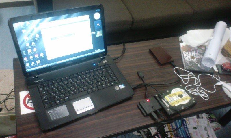 PC_HDD01.jpg