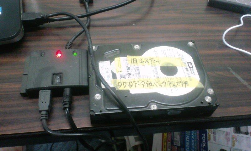 PC_HDD02.jpg