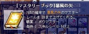 Maple101107_215953.jpg