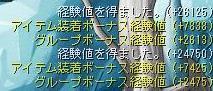 hone_20100425223543.jpg
