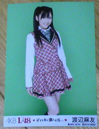 mayuyu_20101224005008.jpg
