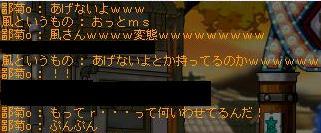 murasakisan.jpg