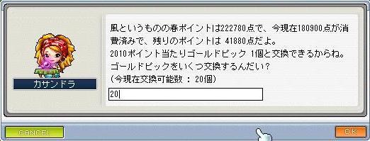 pikku_20100423224501.jpg