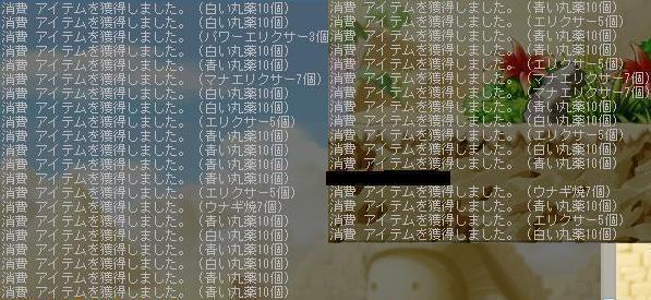 pirahako_20100404223014.jpg