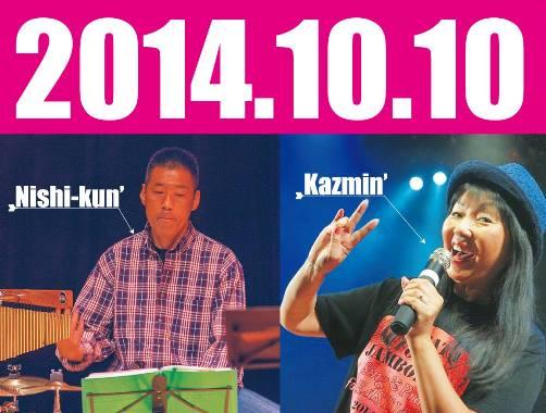 20141010-01.jpg