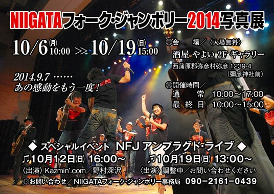 20141012-35.jpg