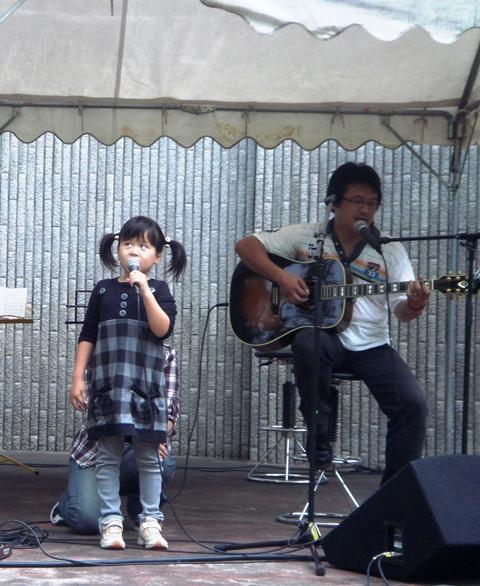 20080923 大崎山 ひらりちゃん
