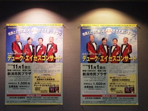 20141101-07.jpg