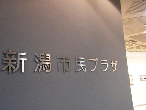 20141101-08.jpg