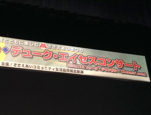 20141101-14.jpg