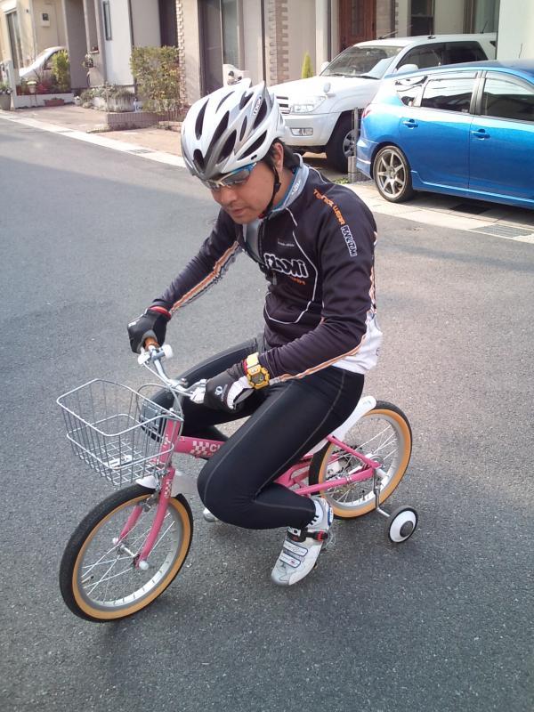 セカンドバイク正面少々面_convert_20100323053852