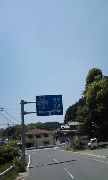 CA3D0445.jpg