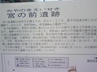 J0010002_20121227185341.jpg