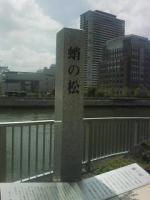 J0010337.jpg