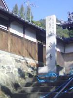 J0010946.jpg