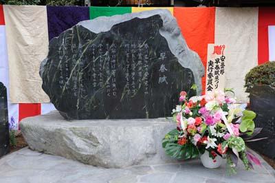 yoshimaru_10.jpg