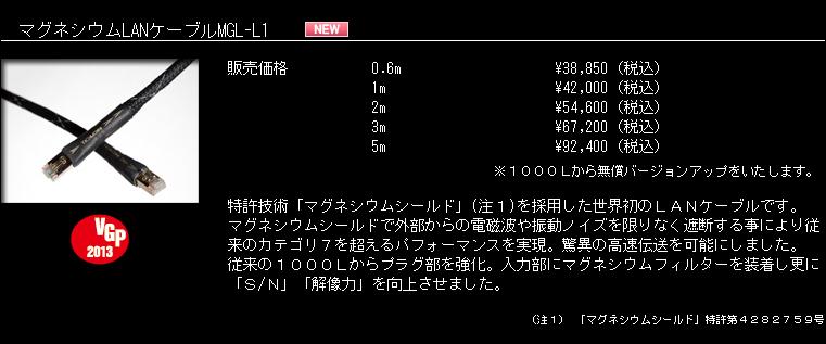 TiGLON-004026.png