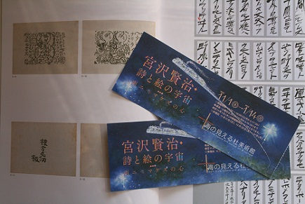 1092013海杜美術館S3