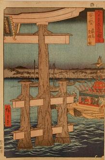 1112013広重安藝厳島SS