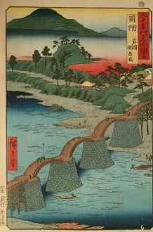 1112013広重岩國錦帯橋SS