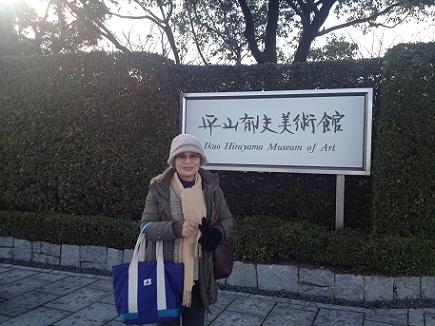 1142013平山郁夫美術館S4