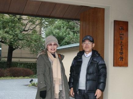 1142013平山郁夫美術館S1