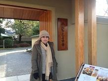 1142013平山郁夫美術館SS7